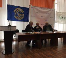 22-24 листопада 2016 року в м. Києві відбулася 8-а Національна науково-технічна конференція і виставка «Неруйнівний контроль та технічна діагностика»