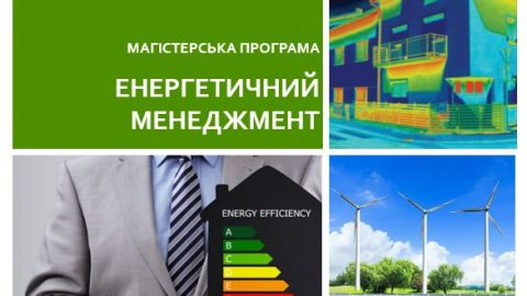 Specialty ENERGY MANAGEMENT