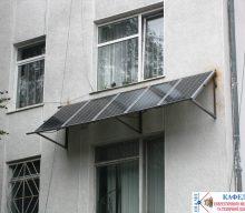 Дослідно-демонстраційна мережева сонячна електростанція (м. Тлумач)