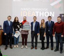 В ІФНТУНГ провели батл найкращих бізнес-ідей Прикарпаття та визначили переможця!