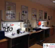 Лабораторія відновлюваної енергетики