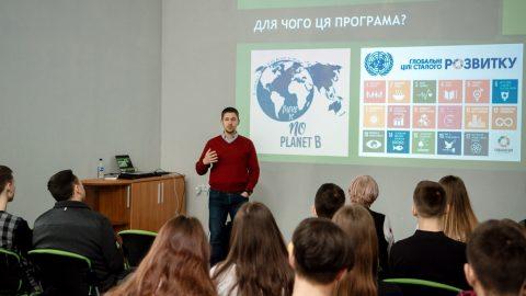 Перша в Івано-Франківську освітня інженерна програма європейського рівня впроваджується в ІФНТУНГ