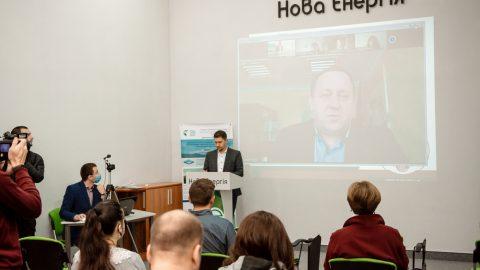 Енергетичний потенціал ТПВ в Івано-Франківській області: презентація результатів